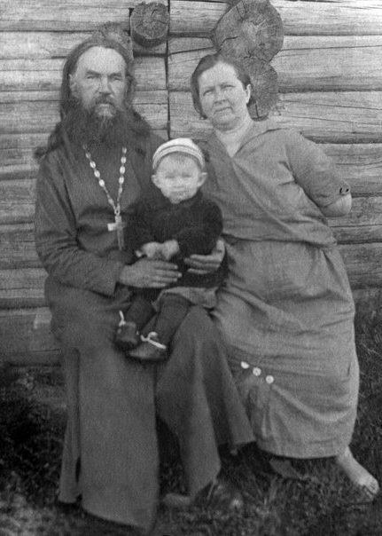 Свмч. Сергий Заварин