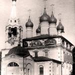 Епископ Вениамин (Лихоманов). Русская Православная Церковь и советская власть