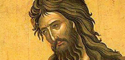 Обретения главы Пророка, Предтечи и Крестителя Господня Иоанна